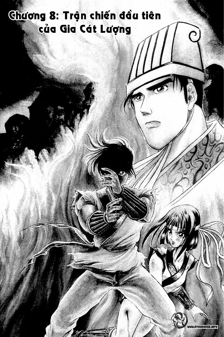 Chú Bé Rồng - Ryuuroden chap 8 - Trang 5