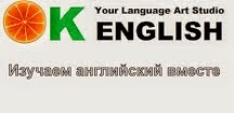 http://okenglishschool.blogspot.com/