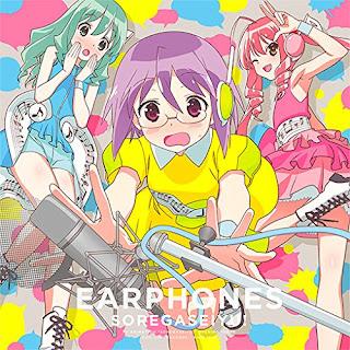 Sore ga Seiyuu! Opening-Ending by Earphones