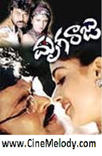 Mrugaraju Telugu Mp3 Songs Free  Download -2001