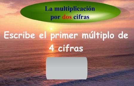 http://www.ceiploreto.es/sugerencias/averroes/educativa/multi_2.html