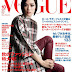 MAGAZINE COVER: Tao Okamoto for Vogue Japan, October 2013