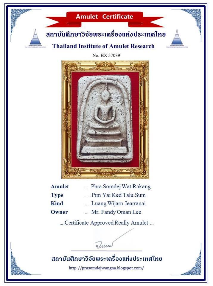 Certificate 111