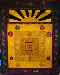 Japan Kobe Mission Quilt that all the missionaries sign