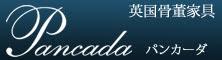 パンカーダ ホームページ