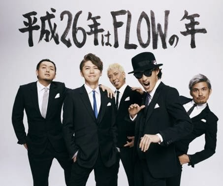 Press Release: FLOW, Announced As Music Guest Of Honor For AnimeFest 2014!‏
