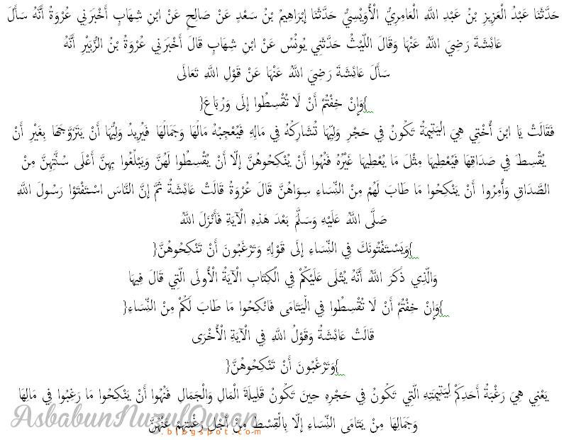 quran surat an nisaa' ayat 3