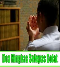 doa ringkas