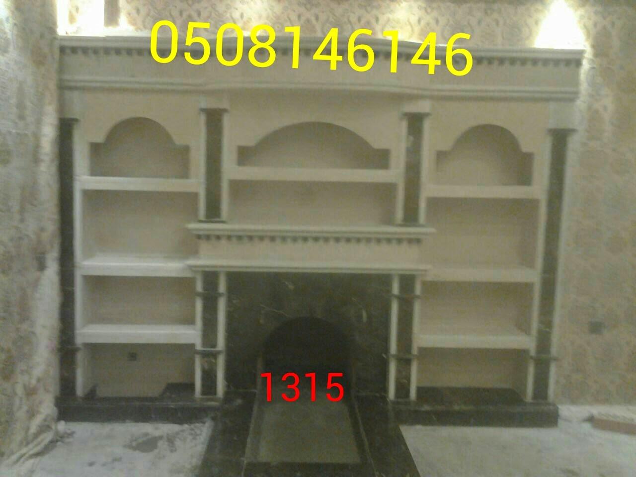 صورمشبات IMG_20140818_110101.