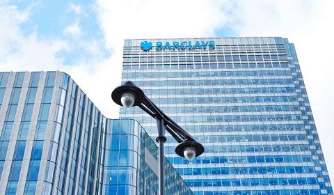 Bâtiment Barclays