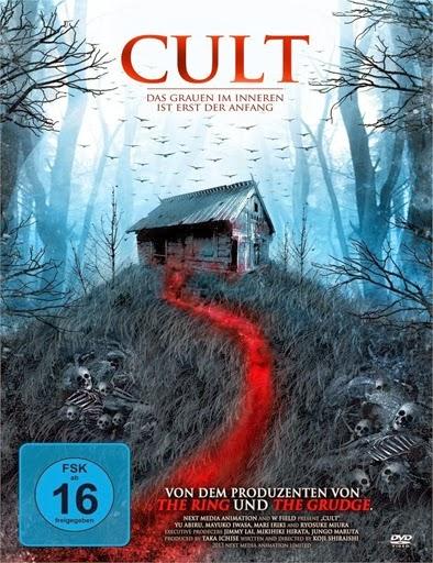 Cult (Karuto) (2013)
