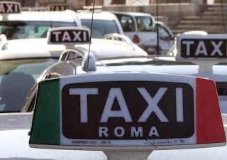 Такси в Риме