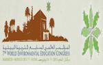 Sétimo Congresso Mundial de Educação Ambiental - 7 WEEC