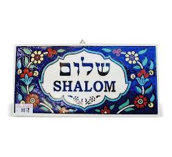 Placa cerámica Shalom 15 x 7 ctms.