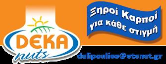 ΕΡΓΟΣΤΑΣΙΟ ΞΗΡΩΝ ΚΑΡΠΩΝ