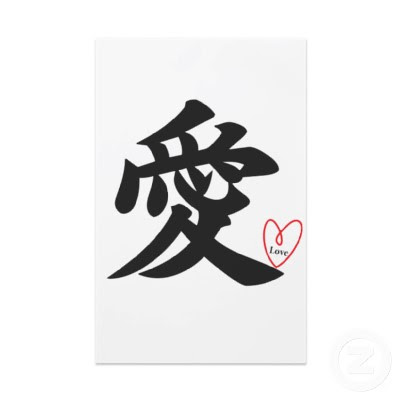 Hair Wallpapper I Love You In Japanese Characters