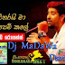 Obata Witharai Ma Pem Kale (Los Lover Only) - Dj MaDaWa Max Wide Dj