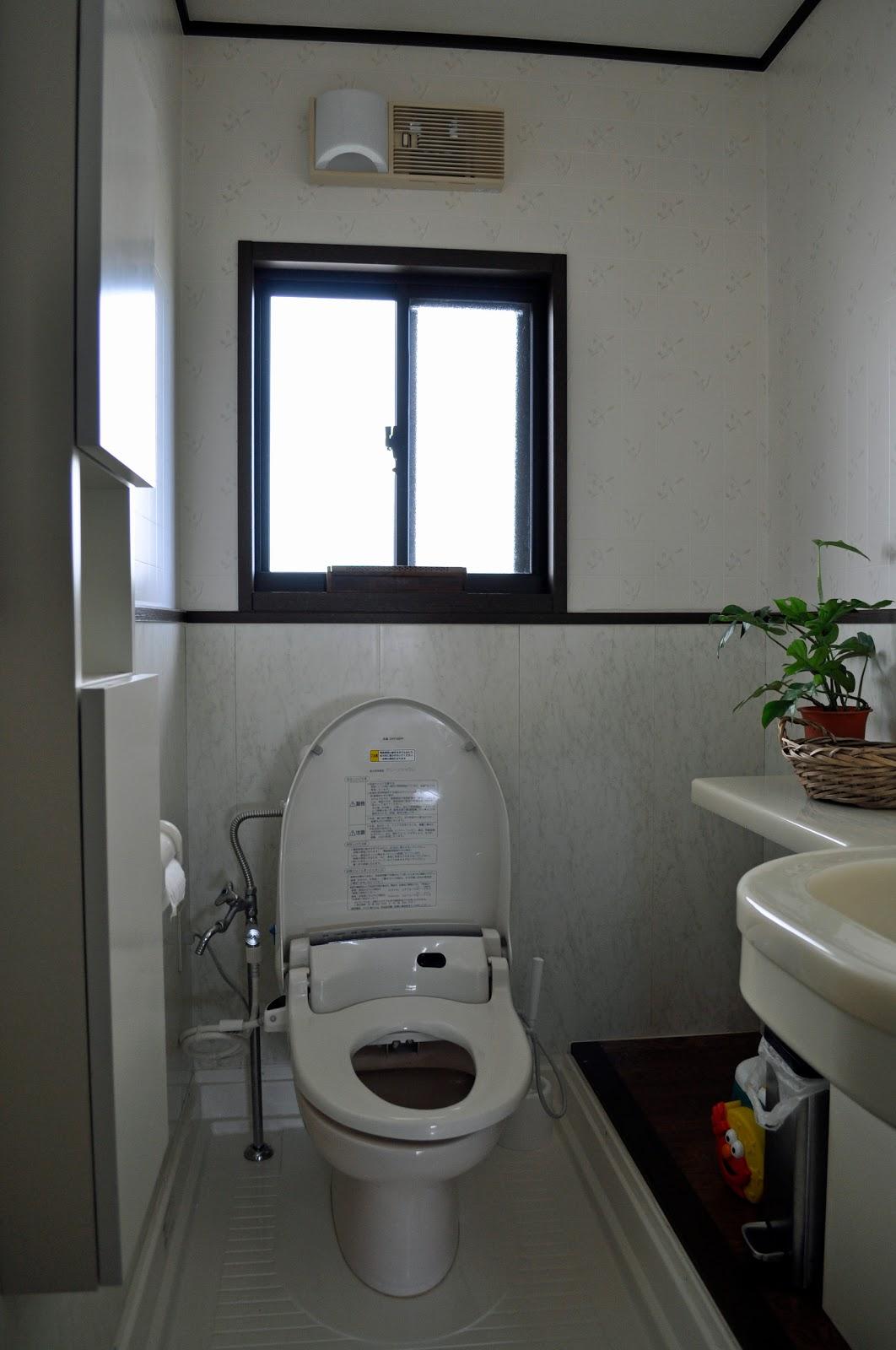 いきましょう!: My Japanese bathroom - part 2