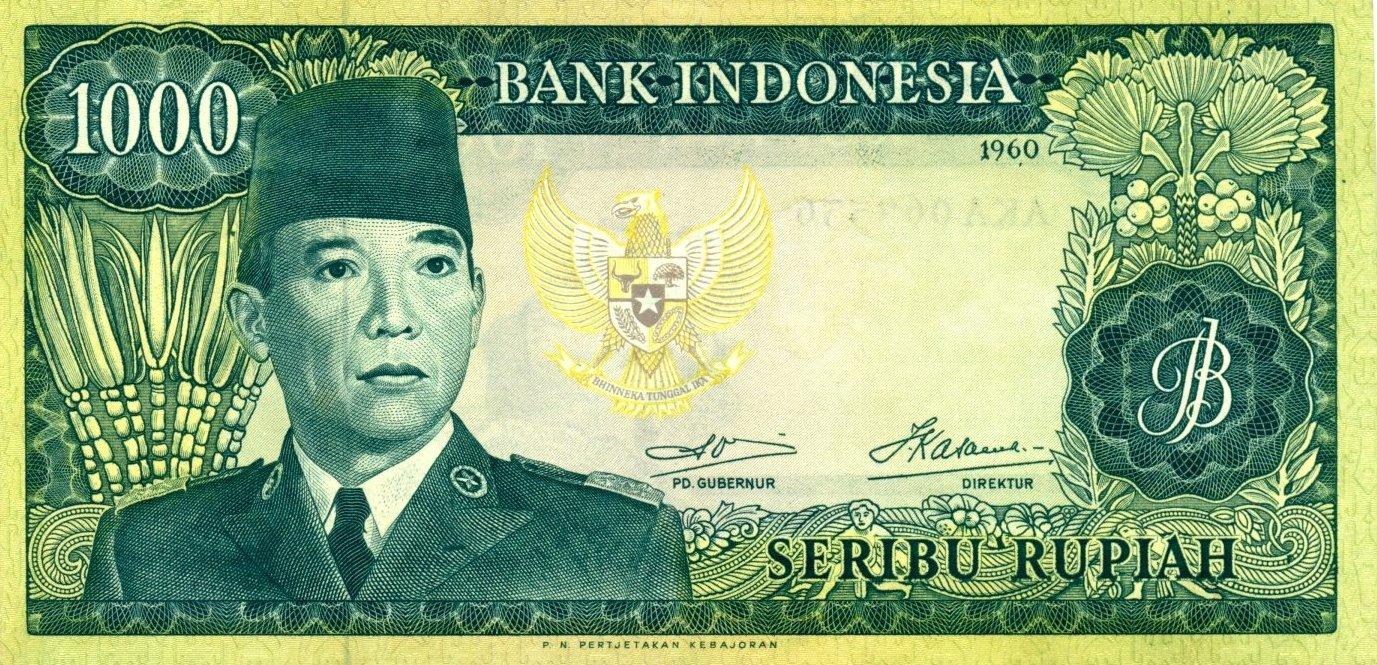 GAMBAR UANG LAMA-KUNO INDONESIA (ORI) LENGKAP | freewaremini