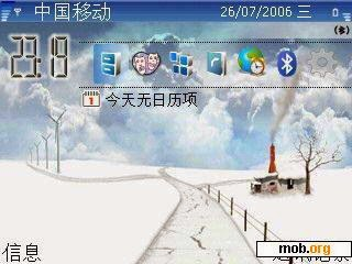 Tema Nokia E63 greennature