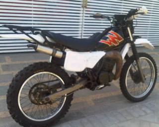 JUAL MOTOR TRAIL MURAH - TS 125 THN 1996