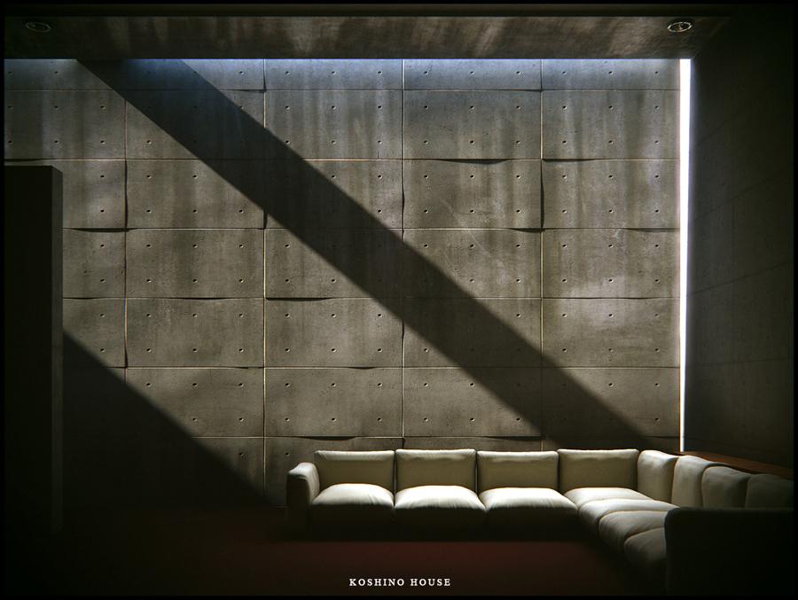 La lumi re et tadao ando - Architecte japonais tadao ando lartiste autodidacte ...