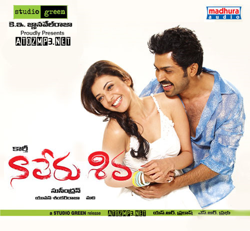Naa Peru Shiva (2011) Telugu Movie MP3 Songs CD Cover Front Poster Download - Karthi, Kajal Aggarwal