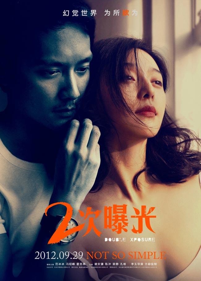 Sex romance movies — img 14