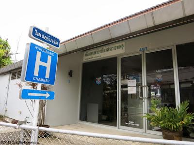 Hyperbaric chamber in Phuket, Thailand, entrance