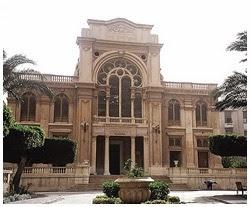 المعبد اليهودي بالإسكندرية