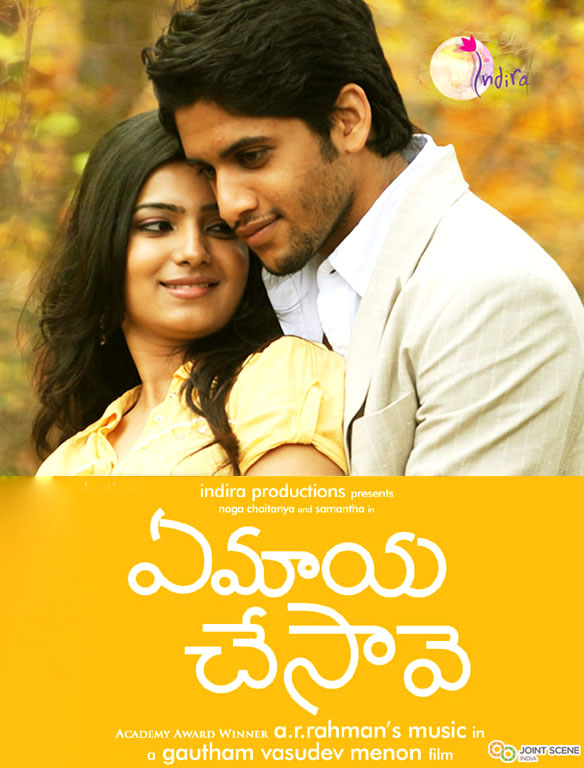 south movie songs free download