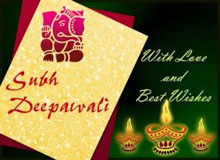 Diwali 2012 eCards