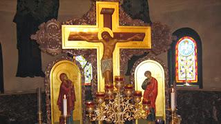 Σταύρωσης του Χριστού