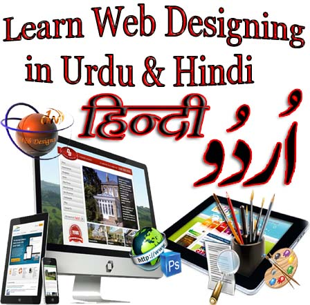 Web Designing Complete Course