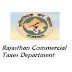 CTD Rajasthan Tax Assistant Previous Year Question Papers - Apply for182 Posts
