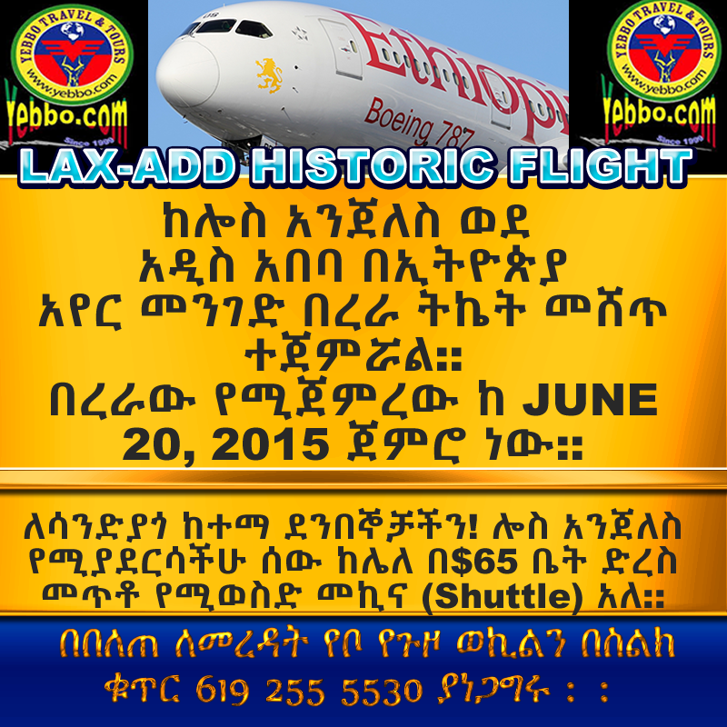 http://yebbo.com/2013/2015/04/03/the-historic-ethiopian-airlines-from-los-angeles-to-addis-ababa-via-dublin-ireland-is-now-on-sale/