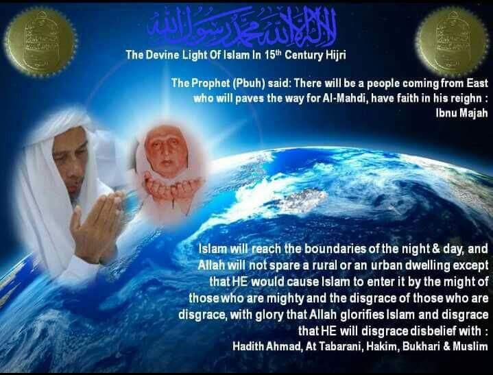 Thoifatul Al-Hassaniyyah