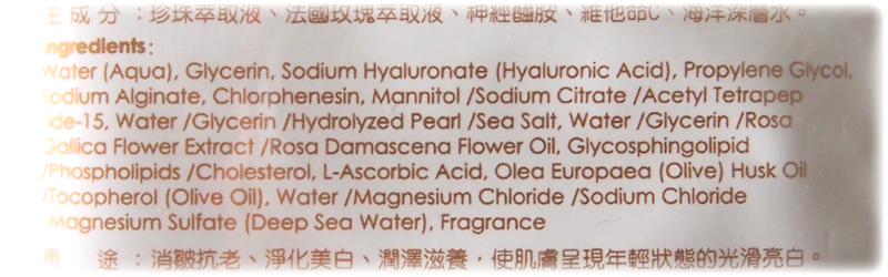 Timeless Truth Masks ingredients list
