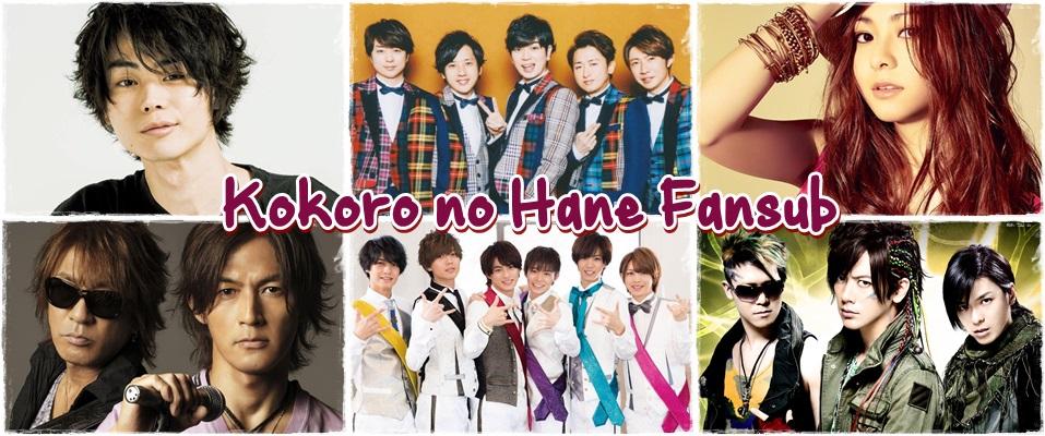 Kokoro no Hane Fansub