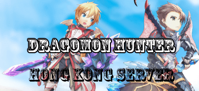 Dragomon Hunter Hong Kong server