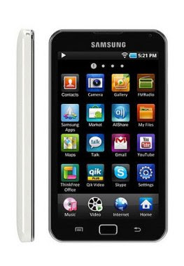 you a samsung galaxy s wifi 5 0 yp g70 owner here is samsung galaxy