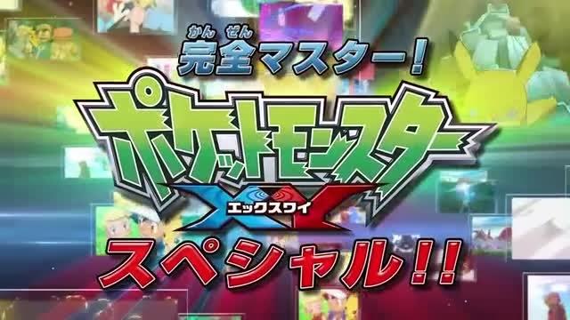 Maplestory patch v 112. adventure chronicles free game. pokemon light plati