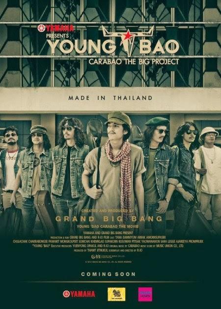 ดูหนังออนไลน์ ยังบาว Young Bao The Movie