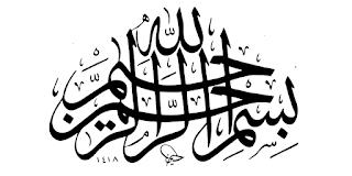 Bismillah Diatas Postingan blog Muiz-Techno