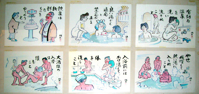 Jackson riley how to use a japanese onsen for Onsen tattoos allowed