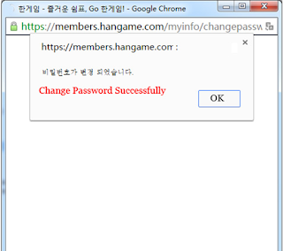 change Hangame password successfully