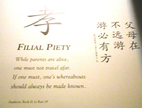 confucius filial piety essay How often in today's society do you here kids being disrespectful, defiant, and just plain out rude to their parents while in a grocery store or other public arena or here about sick, elderly parents who are disowned by their children and left helpless at home because of a previous mundane quarrel.