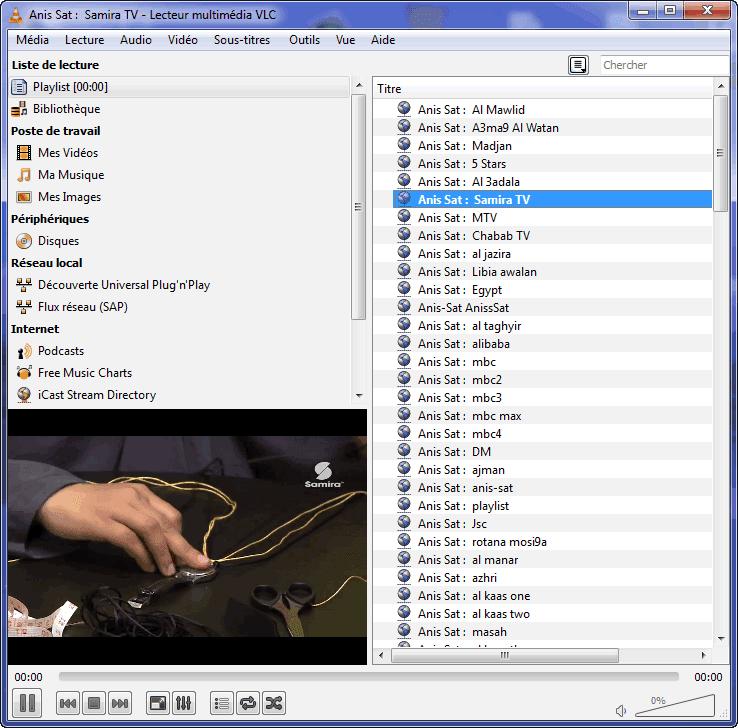 Как сделать playlist iptv