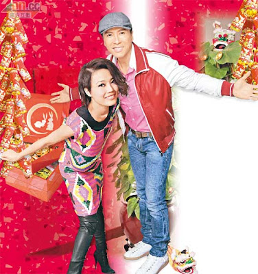 Donnie Yen Joey Yung