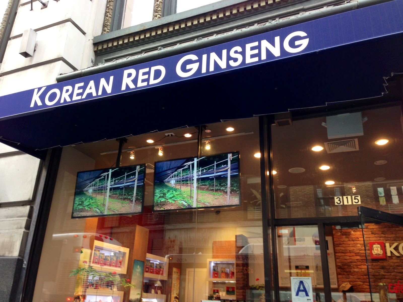 Karen\'s Daily Bites: Korean Red Ginseng Cafe, L&W Oyster Co ...